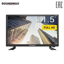 """Телевизор 21.5"""" Soundmax SM-LED22M03 FullHD"""