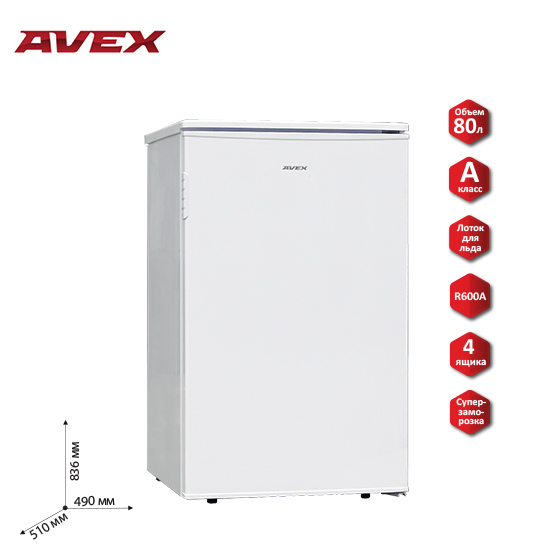 Freezer AVEX FR-85 W Home Appliance Freezer Kitchen Appliances