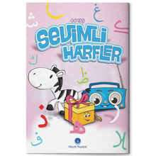 5 Pieces Cheerful Child Elifbas Cute Letters My Elifbam (Blue Cover) My Elifbam (Pink Cover) I am learning Quran tutorial