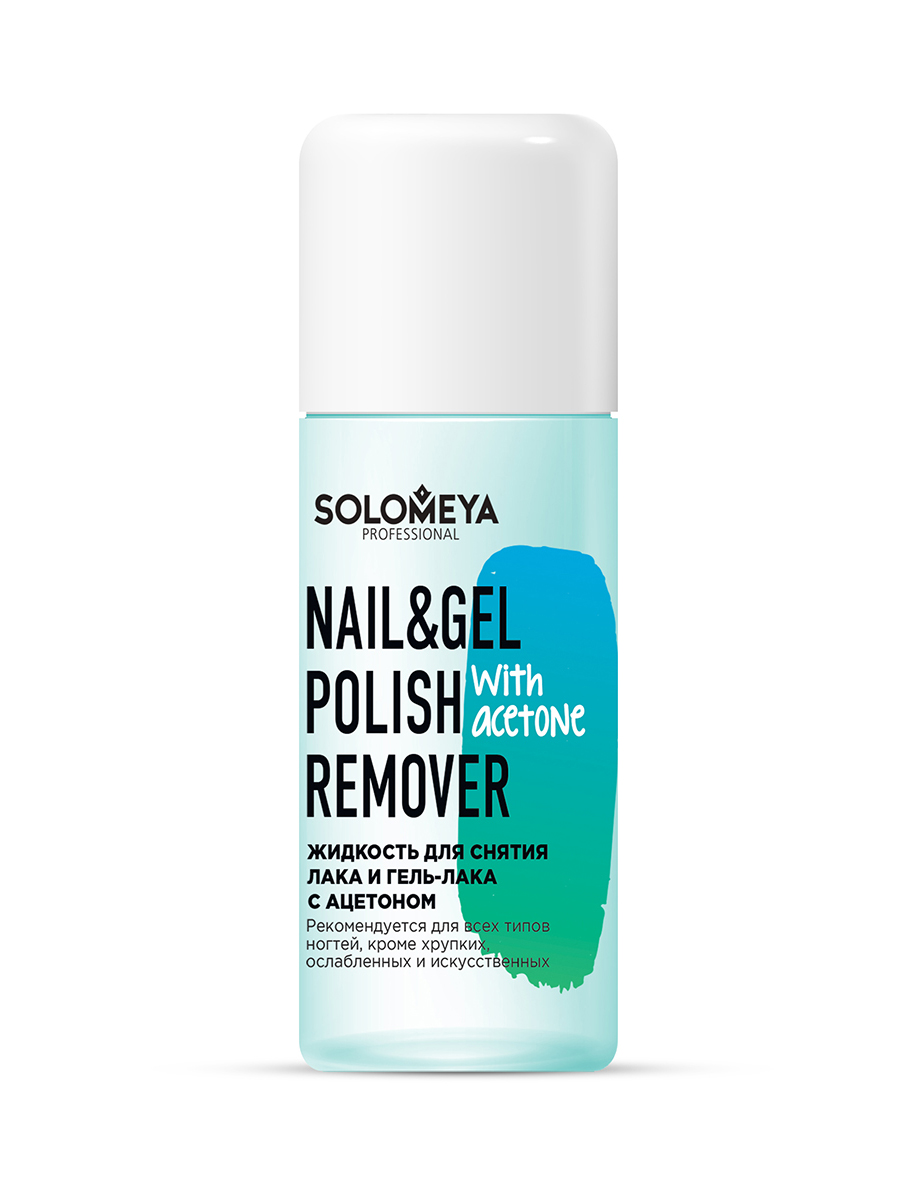 Solomeya nail polish remover and gel-lacquer with acetone, 105 ml