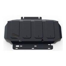Защита картера Rival для Nissan Navara D40 2005-/Pathfinder R51 2005-, сталь 2 мм, с крепежом, 111.4105.2