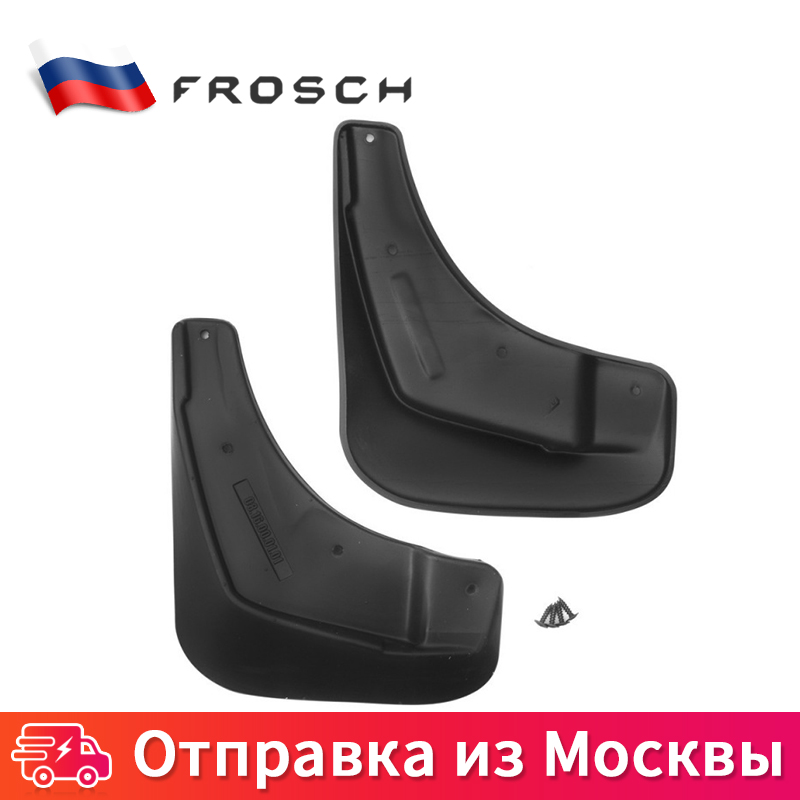 2 PCs Premium front Mud Flaps Splash Guard for car car Mudflaps intimate accessories For CHEVROLET Orlando 2011-> mV. цена и фото