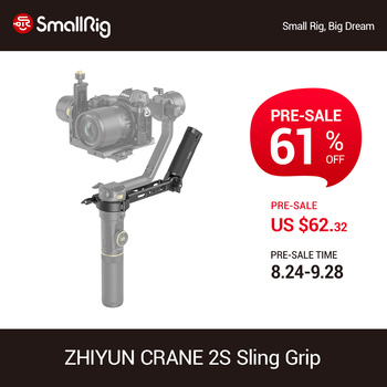 SmallRig Sling Grip с 1/4   20 и ARRI 3/8  16 винтов и холодного башмака крепление для крана ZHIYUN 2S Ручной Стабилизатор аксессуар 3005