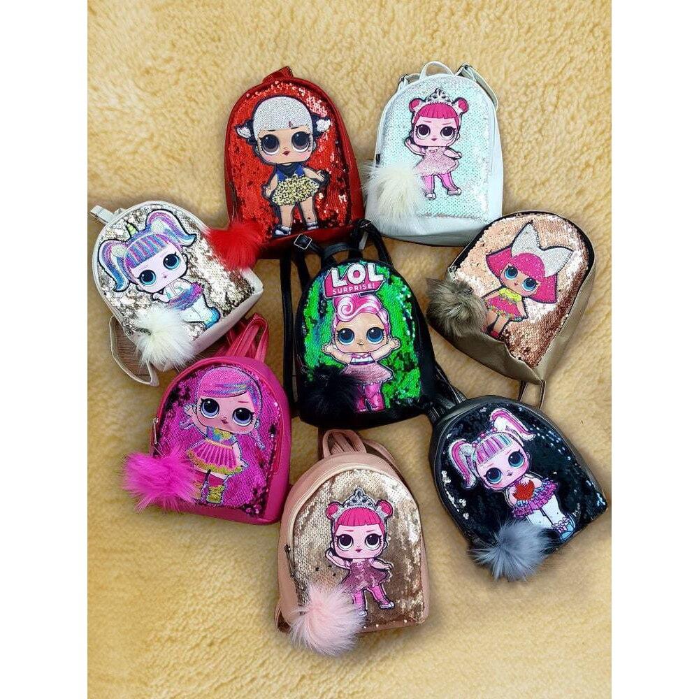 Рюкзак L.O.L с пайетками, светятся LOL Surprise Dolls
