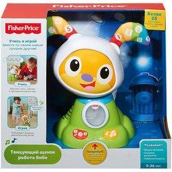 Interactieve Speelgoed Fisher Price Puppy Robot Bibo