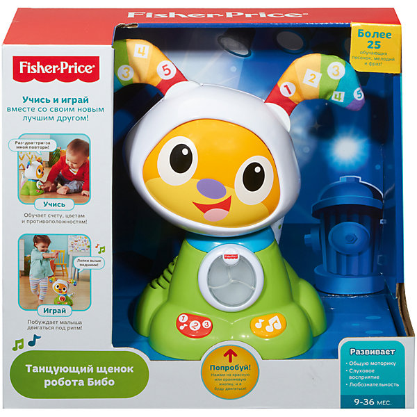 Interactive Toy Fisher Price Puppy Robot Bibo