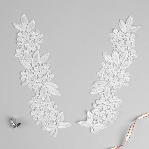 3557541 Appliques Sewing Lais Polyester 27*8 Cm White