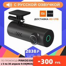 Автомобильный видеорегистратор 70mai Smart Dash Cam 1S Midrive D06 Xiaomi 1S с русской озвучкой Данная версия видеорегистратора