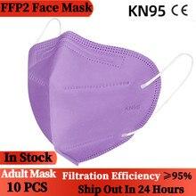 5/10/20 pces ffp2mask kn95 ce máscara de boca 5 camadas mascarillas ffp2 protetor kn95 máscaras faciais reutilizáveis filtro ffp2mask masque nior