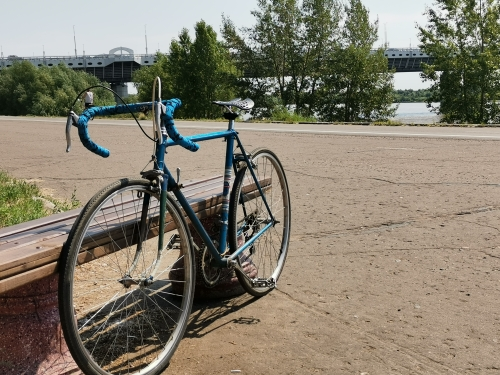 Bicycle Handlebar Tape photo review