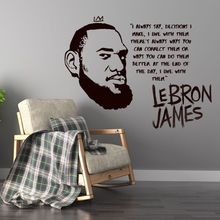 Newest artwork Basketball Player Wall Decal with Quotes Bedroom Decor Sports wall sticker A0027