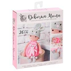 2724106 Амигуруми: Мягкая игрушка «Девочка Мила», 26см набор для вязания