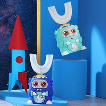 360 Degrees Electric Toothbrush For Kids Ultrasonic Automatic toothbrush Cartoon Pattern Blue Light