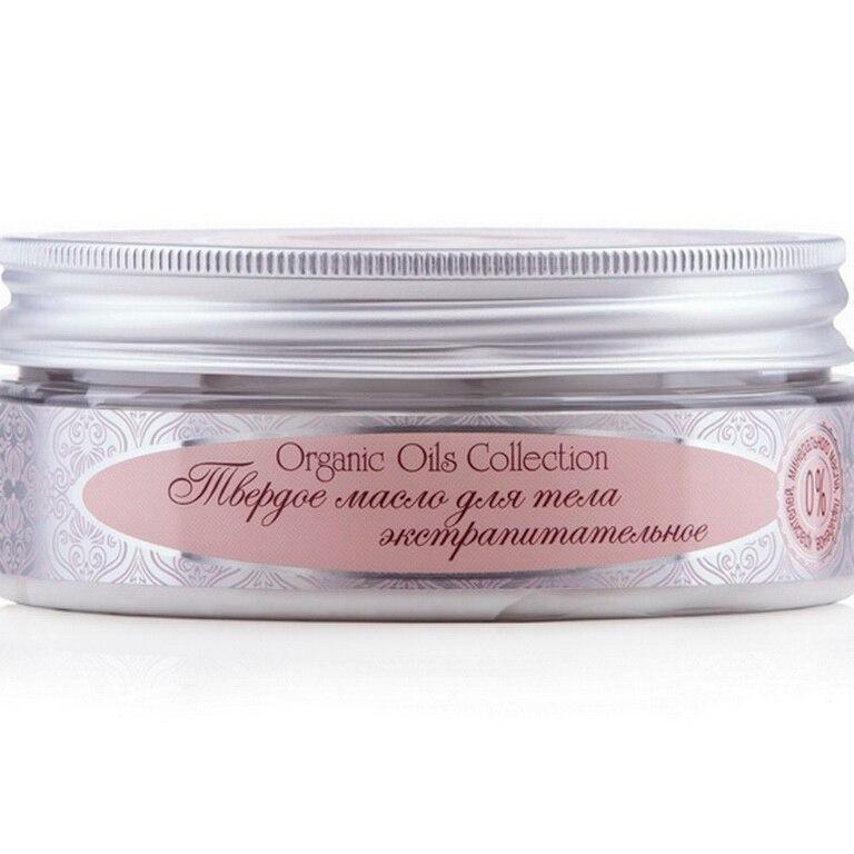 Solid Body Oil экстрапитательное, Organic Oils Collection 200g