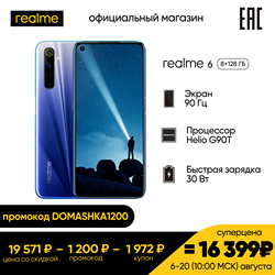 Smartphone realme 6 8  128 GB Ru [суперцена 16399₽ with only 6 to 20 August in official store] [промокод domashka1200]