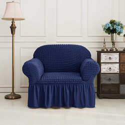 Еврочехол (чехол) на кресло с юбкой