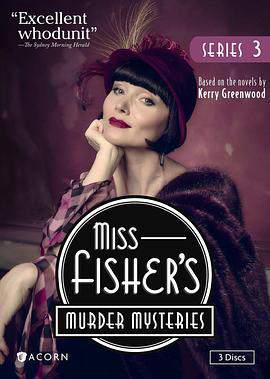 费雪小姐探案集第三季
