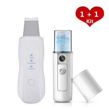 Вибрирующий ультразвуковой аппарат для чистки лица, удаления угрей и морщин, отбеливающий лифтинг для лица