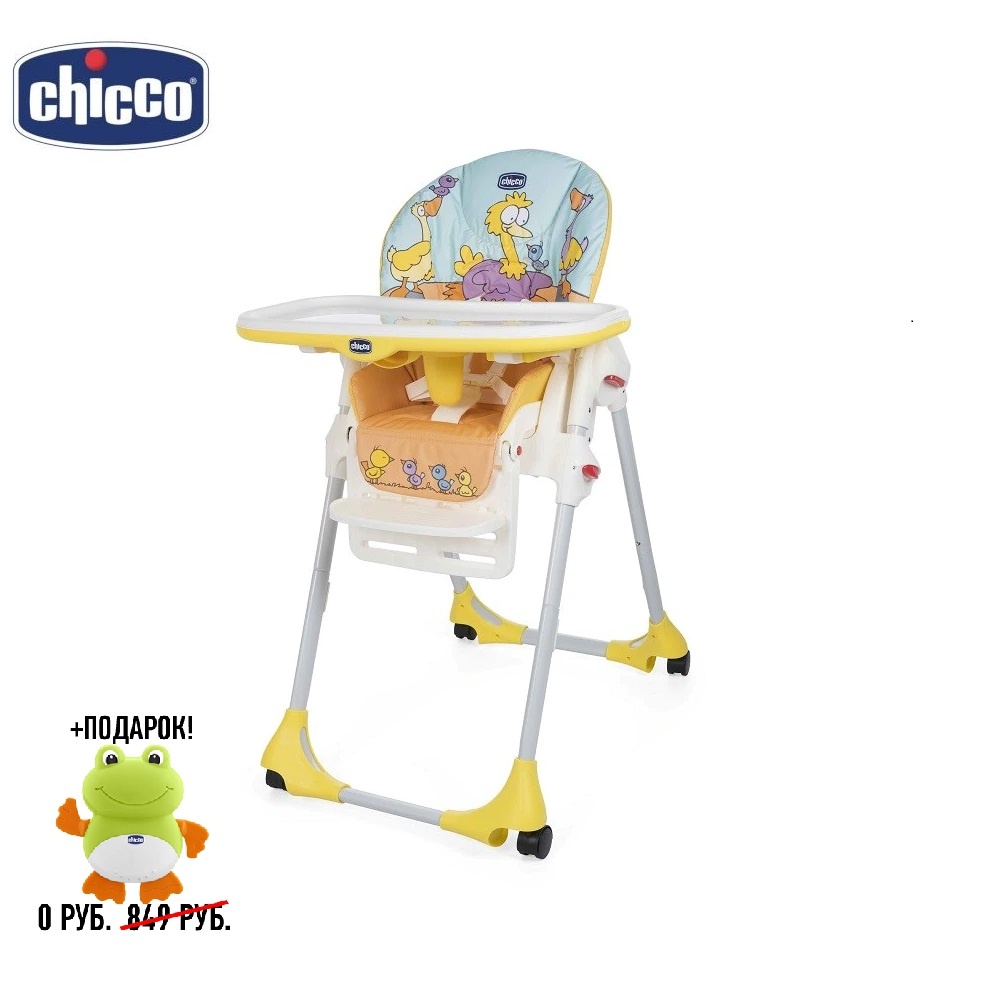 Feeding Chair Chicco Polly 2-in-1 Easy