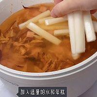 """#美食说出""""新年好""""#辣白菜魔芋乌冬面的做法图解3"""