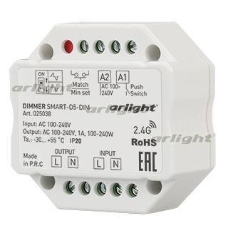 025038 Dimmer SMART-D5-DIM (100-240V 1A TRIAC RF) Box-1 Pcs ARLIGHT-Управление Light/Lot TRIAC/Dimmer ^ 32