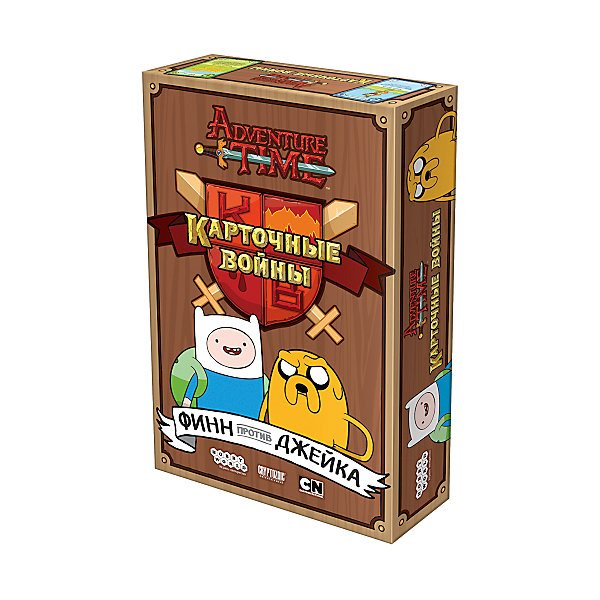 Board game Hobby World 1618 adventure Time. Card wars Finn against Jake все цены