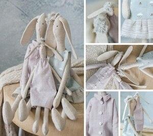 Набор для шитья текстильной куклы Арт Узор 3739955 Мягкая игрушка