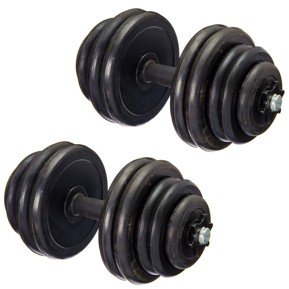 Silapro Set Of Rubberized Dumbbells (2 PCs X 10 Kg)