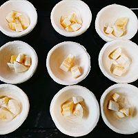 香蕉蛋挞   简单快手的做法图解4