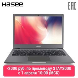 Ultradunne Laptop Hasee X3 13.3 Ips Fhd/Intel Dual Core 3865u/8 Gb/256 Gb Ssd/Noodd/Dos/14.8 Mm/1.2Kg/72% Ntsc