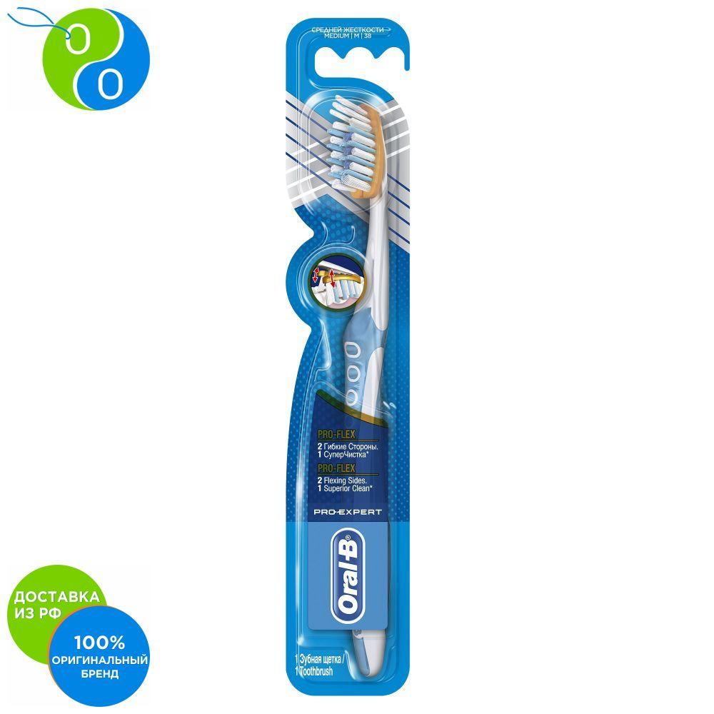 Toothbrush Oral-B Pro Expert Clinic Line of medium hardness, pcs.,Oral B, Oral -B, OralB, OralB, OralB, yelling, Bi, oral b toothbrush, dental care, brush yelling b, a cleaning brush tongue, the oral brush, manual brus