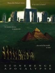 巨石阵灾劫