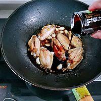 """酱香浓郁的红烧鸡翅#美食说出""""新年好""""#的做法图解7"""
