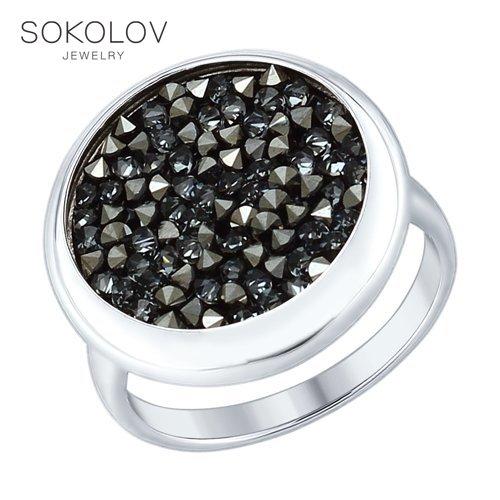 Silver Ring With Black Crystals Swarovski SOKOLOV Fashion Jewelry Silver 925 Women's Male