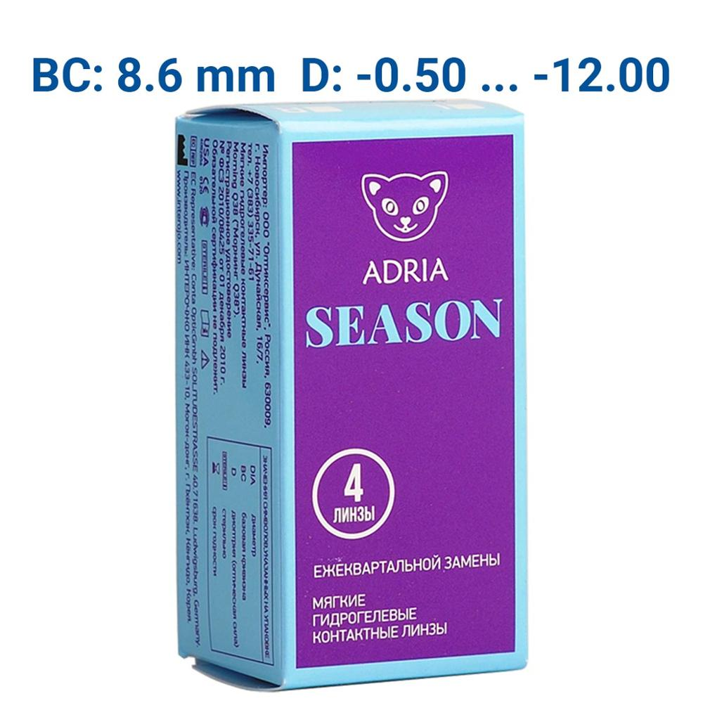 Контактные линзы Adria Season (4 линзы)