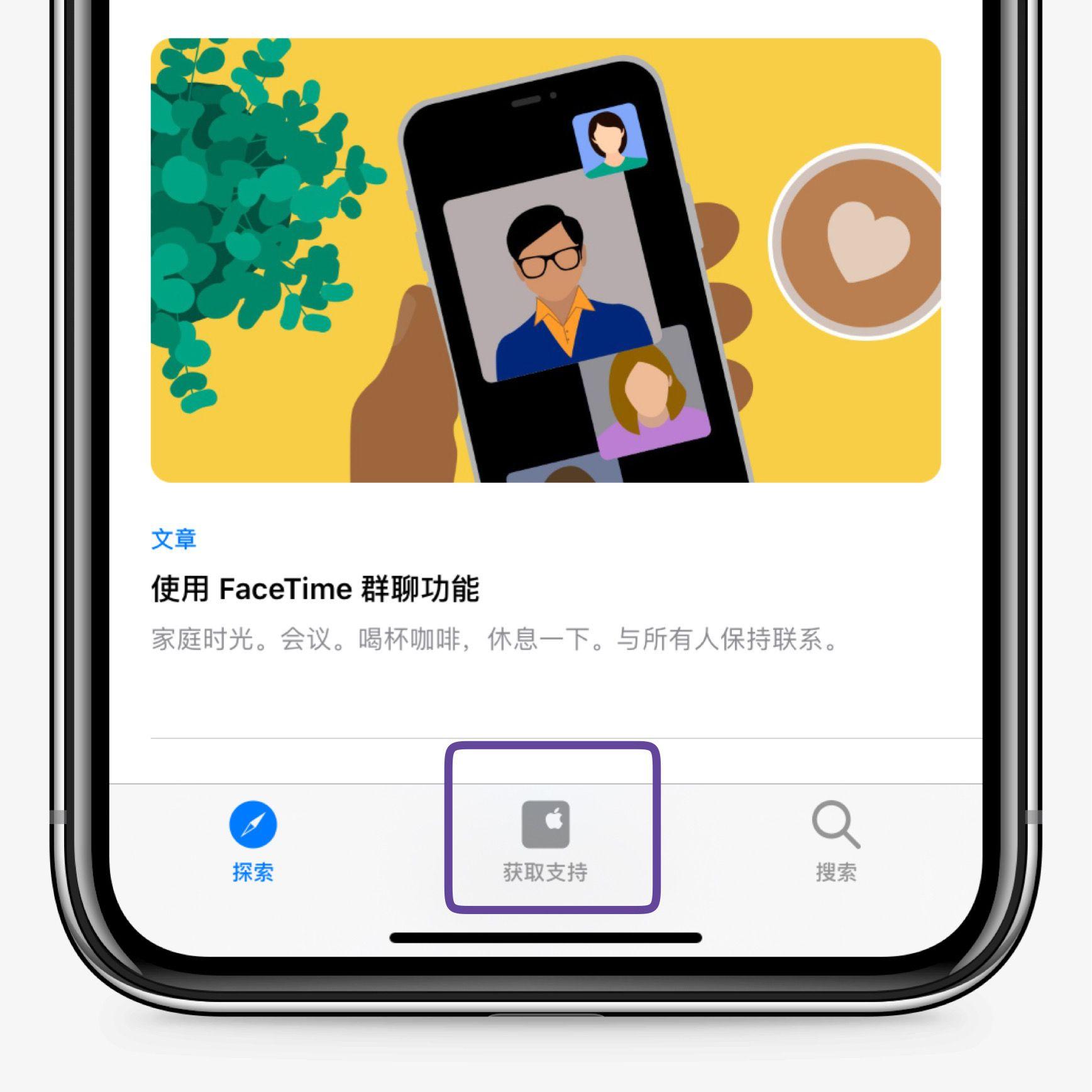 iPhone乱扣费解决方法-钟意博客文章