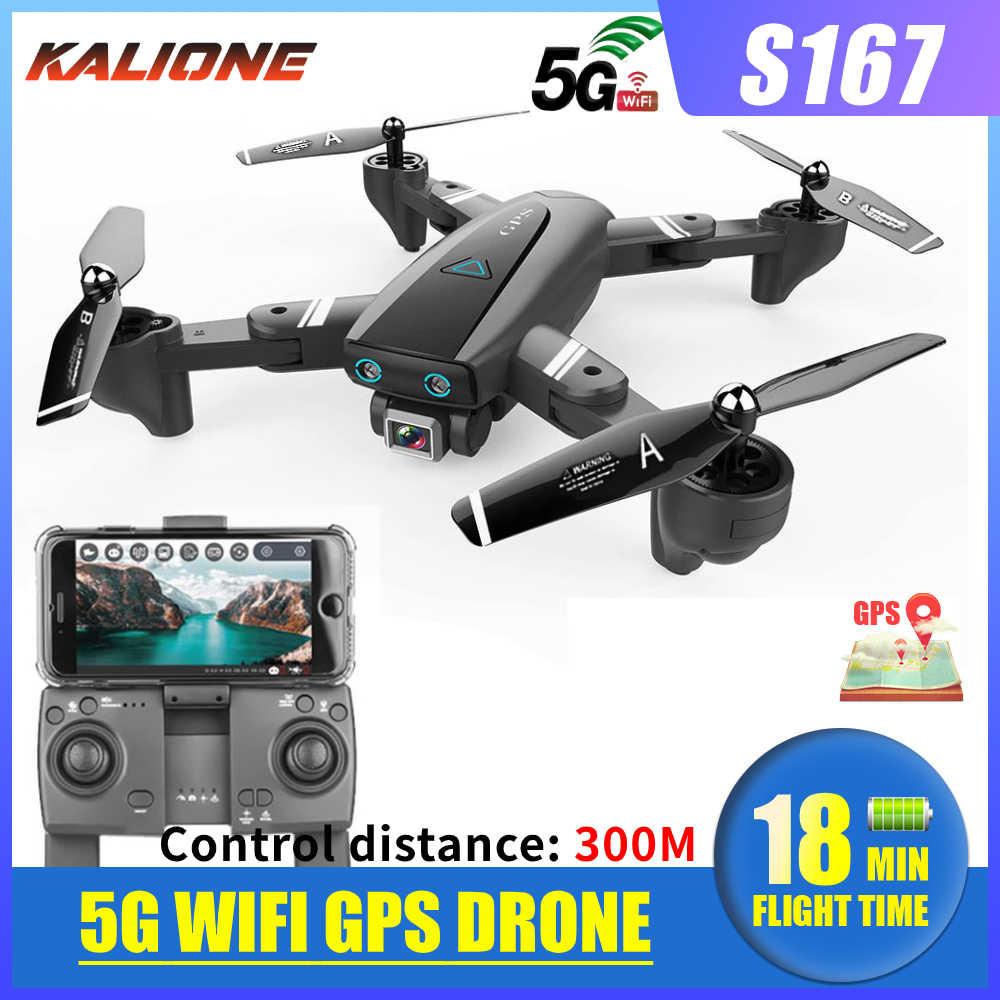 5 グラム Wifi Gps ドローン 4 18K カメラ、 Hd 空気 pix ドローン手ぶれ補正ジンバル quadrocopter WiFi FPV RC quadcopter Dron selfie フォローミー
