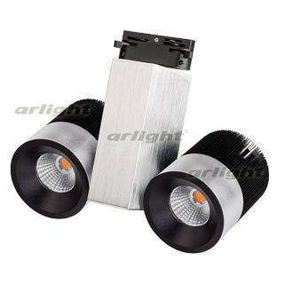 022045 LED Downlight lgd-2238sb-2x15w White 24deg Arlight 1-piece