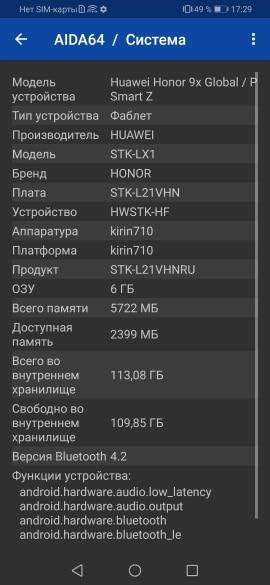 Smartphone honor 9x premium RU 6 + 128 GB, 8 core processor Kirin 710f [rostest, delivery from 2 days, official warranty] Molnia|Cellphones|   - AliExpress