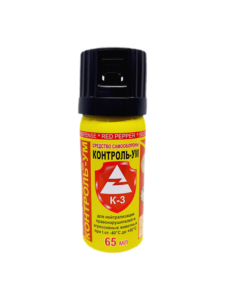 Gas spray can control mind 65 ml