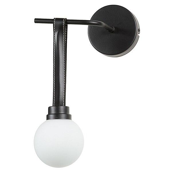 Wall Lamp Aluminium (21 X 15 X 32 Cm)