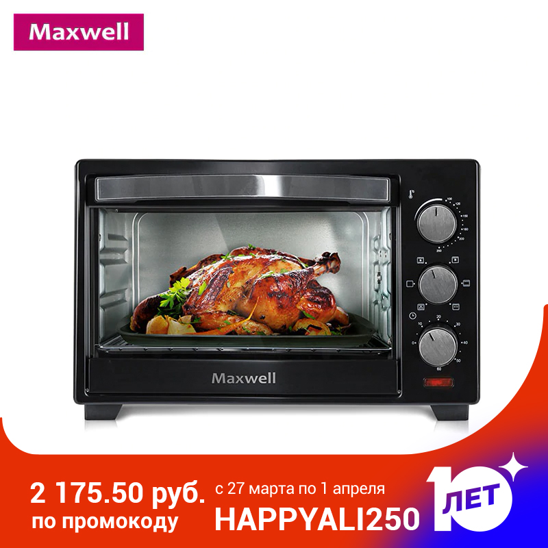 Mini-oven Maxwell MW-1854 mini oven