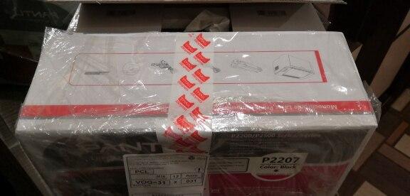 Принтер Pantum P2207 (лазерный, монохромный, А4, 20 стр/мин, 1200 X 1200 dpi, 64Мб RAM, лоток 150 листов, USB, черный корпус)