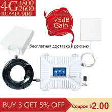 4g amplifier 900/1800/2600mhz DCS LTE GSM 2G 3G 4G Mobile Signal Booster 1800 2600MHZ repeater 900 cellular