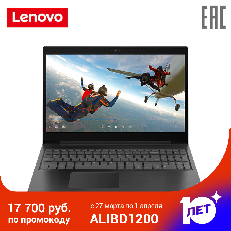 "Laptop Lenovo IdeaPad L340-15iwl/15,6 ""FHD/Celeron _ 4205u/4GB (0 + 4 впайка)/ 256GB SSD/integrated/Black (81lg00mhrk)"