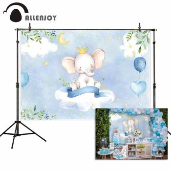 Allenjoy photophone baby shower photocall elephant cloud leaves ballons moon stars birthday photozone blue children background image