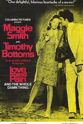 愛與痛的邊緣(1973)