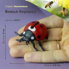 Animal figures insects figurine ladybug children s collectible toy model figurine