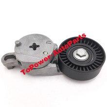 Water Pump Alternator Belt Pulley Tensioner 16620 36010 16620 36011 16620 0V020 for Toyotaa Camryy Venza RAV4 Sienna Scicoo