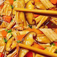 ㊙️简单又好吃,米饭杀手!香菇胡萝卜炒腐竹的做法图解14